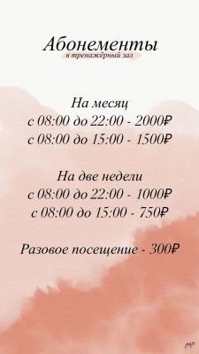 abonem1